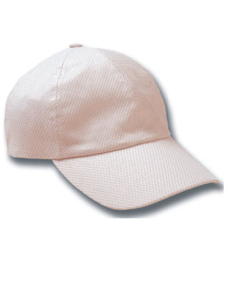 indumentaria Cómo limpiar una gorra con visera?